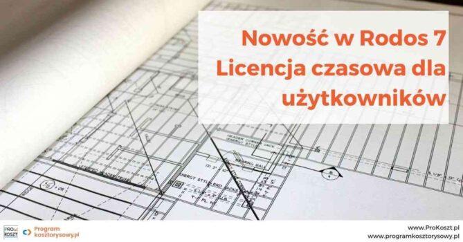 program rodos licencja czasowa